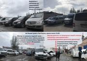 специализированный автосервис для микроавтобусов в Одессе